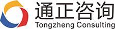 深圳市通正企业管理咨询有限公司